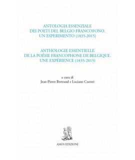 Emozioni e... (Gli emersi poesia) (Italian Edition)